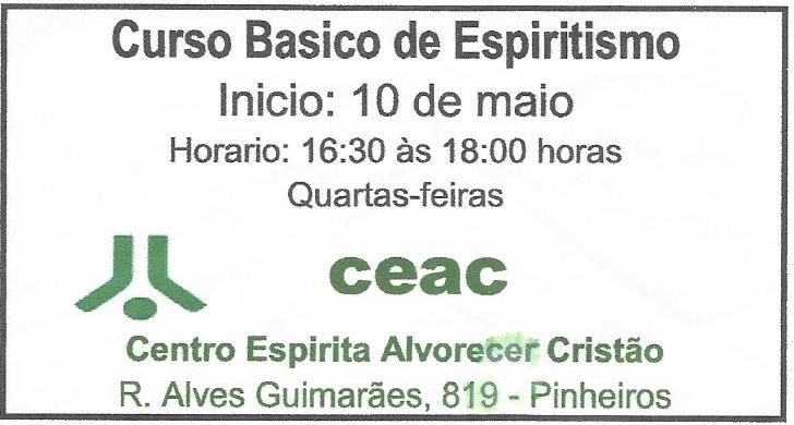 cb-ceac-2017